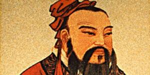 mencius Chineseb